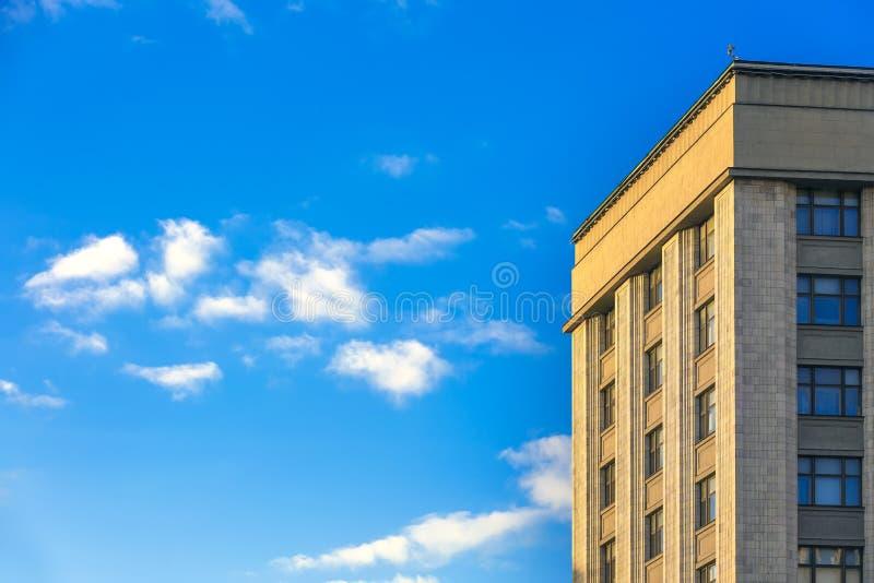 Ουρανοξύστης, Μόσχα, Ρωσία στοκ εικόνες με δικαίωμα ελεύθερης χρήσης