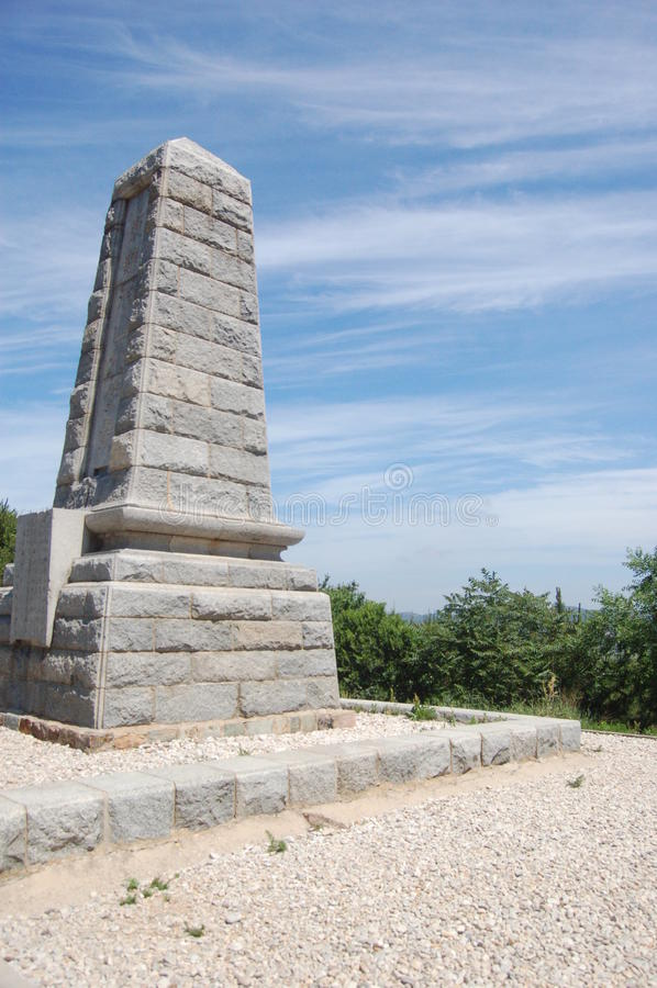 Οχυρό WANG Tai στοκ εικόνες