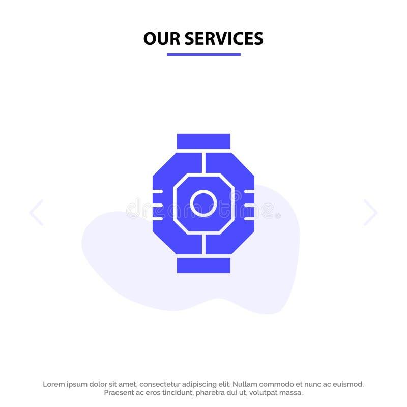 Ο αεροφράκτης υπηρεσιών μας, κάψα, συστατικό, ενότητα, στερεό πρότυπο καρτών Ιστού εικονιδίων Glyph λοβών ελεύθερη απεικόνιση δικαιώματος