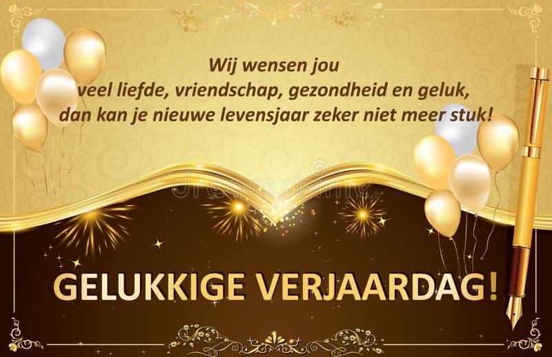 Ολλανδική ευχετήρια κάρτα γενεθλίων, επίσης για την τυπωμένη ύλη απεικόνιση αποθεμάτων