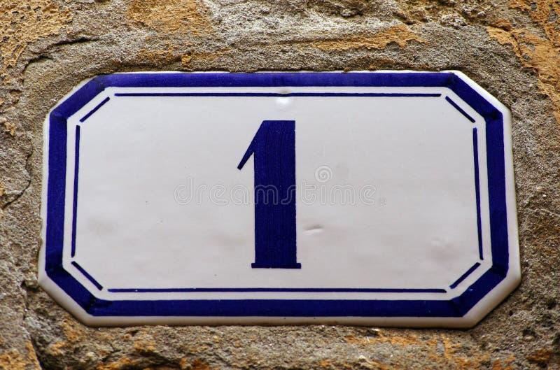 Ο αριθμός - ένα στοκ φωτογραφία με δικαίωμα ελεύθερης χρήσης