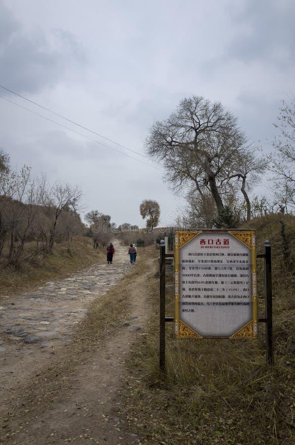 Ο αρχαίος δρόμος δυτικών περασμάτων στοκ φωτογραφία με δικαίωμα ελεύθερης χρήσης