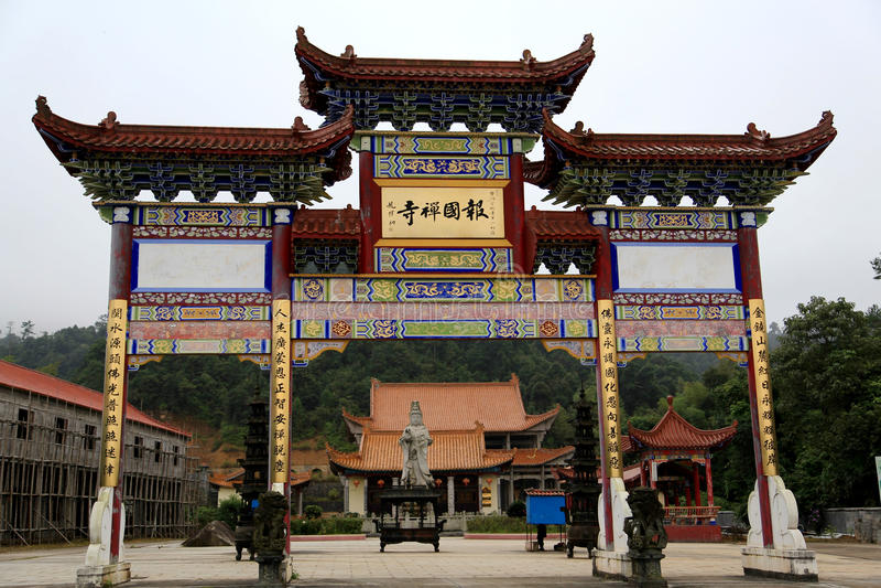 Ο βουδιστικός ναός στο νομό Jianning, Fujian, Κίνα στοκ εικόνες