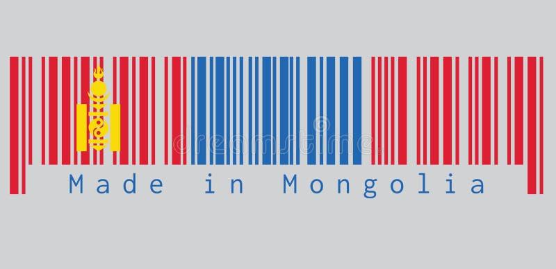 Ο γραμμωτός κώδικας έθεσε το χρώμα της σημαίας της Μογγολίας, το κόκκινο και το μπλε με το σύμβολο Soyombo που κεντροθετήθηκε στη απεικόνιση αποθεμάτων