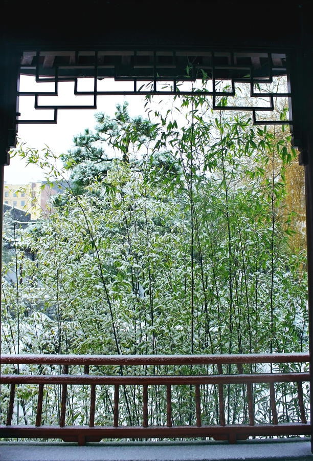 Ο Δρ Κλασσικός κινεζικός κήπος yat-Sen ήλιων το χειμώνα στοκ φωτογραφία