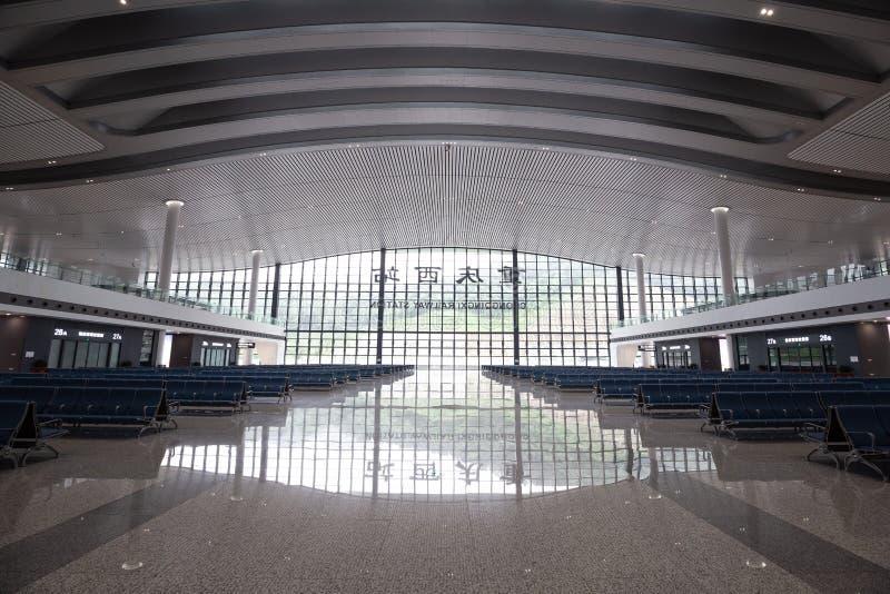 Ο δυτικός σιδηροδρομικός σταθμός Chongqing είναι το νέο σύγχρονο κτήριο η Κίνα στοκ εικόνα με δικαίωμα ελεύθερης χρήσης