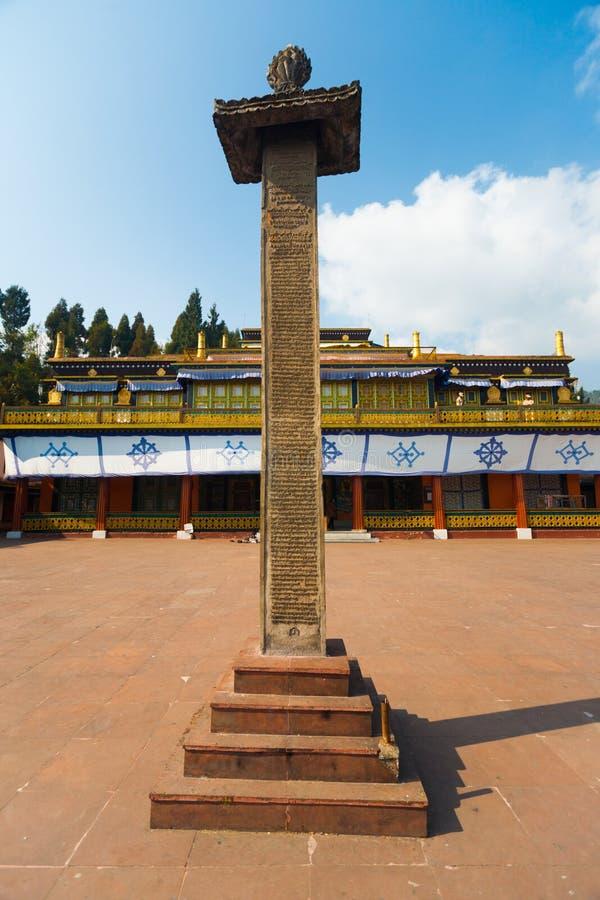 Επιγραφή στυλοβατών προαυλίων μοναστηριών Rumtek στοκ εικόνες