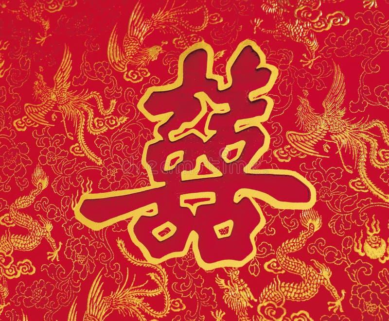 ο εορτασμός Κίνα παντρεύε στοκ φωτογραφίες