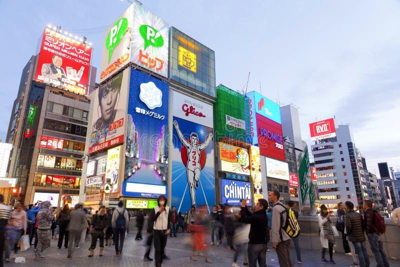 Ο ελαφρύς πίνακας διαφημίσεων ατόμων Glico στοκ φωτογραφία με δικαίωμα ελεύθερης χρήσης