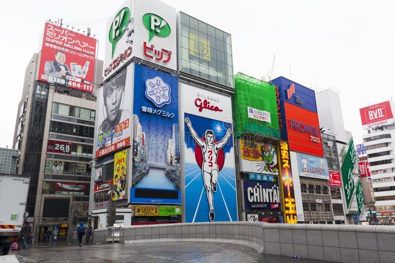 Ο ελαφρύς πίνακας διαφημίσεων ατόμων Glico στοκ εικόνα με δικαίωμα ελεύθερης χρήσης