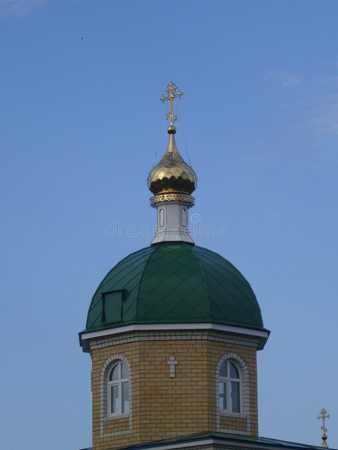 Ο θόλος μιας εκκλησίας τούβλου στοκ φωτογραφία με δικαίωμα ελεύθερης χρήσης
