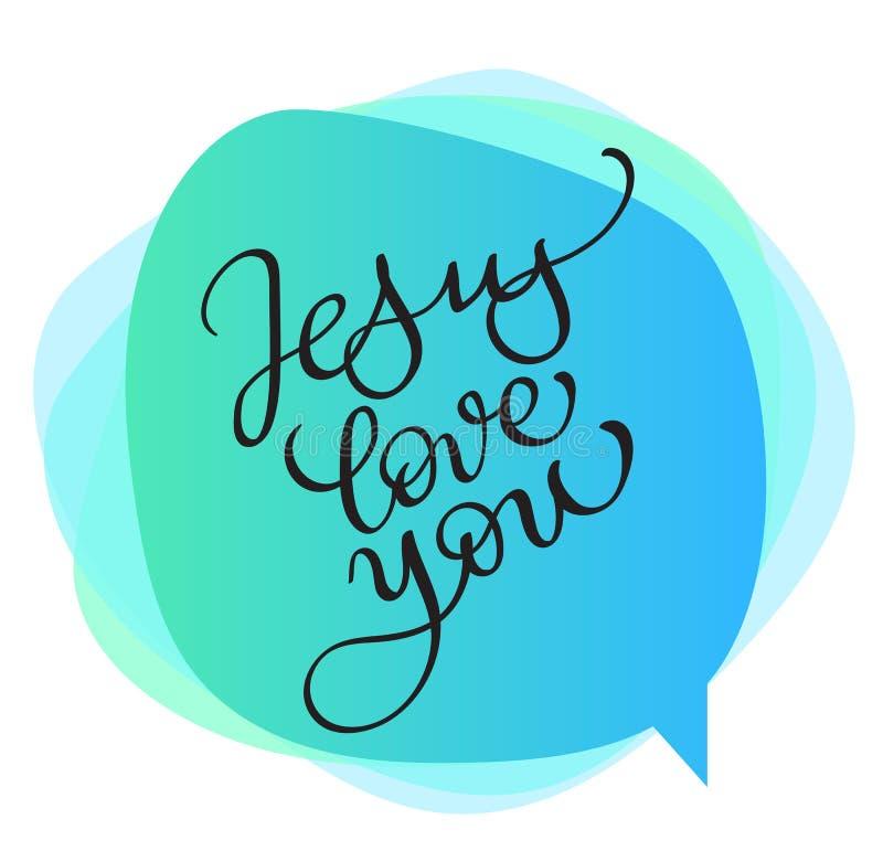Ο διανυσματικός Ιησούς σας αγαπά κείμενο στο μπλε υπόβαθρο Καλλιγραφία που γράφει τη διανυσματική απεικόνιση EPS10 ελεύθερη απεικόνιση δικαιώματος