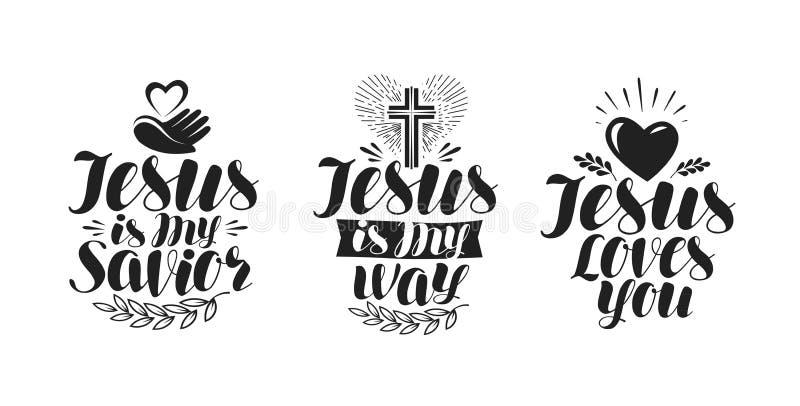 Ο Ιησούς είναι το Savior μου, καλλιγραφία Εγγραφή Βίβλων επίσης corel σύρετε το διάνυσμα απεικόνισης διανυσματική απεικόνιση