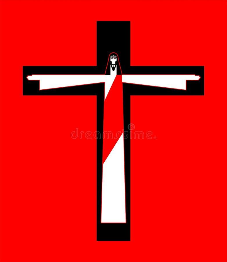 Ο Ιησούς ο σταυρός Γιος Θεών Βιβλικό θρησκευτικό διανυσματικό illus διανυσματική απεικόνιση