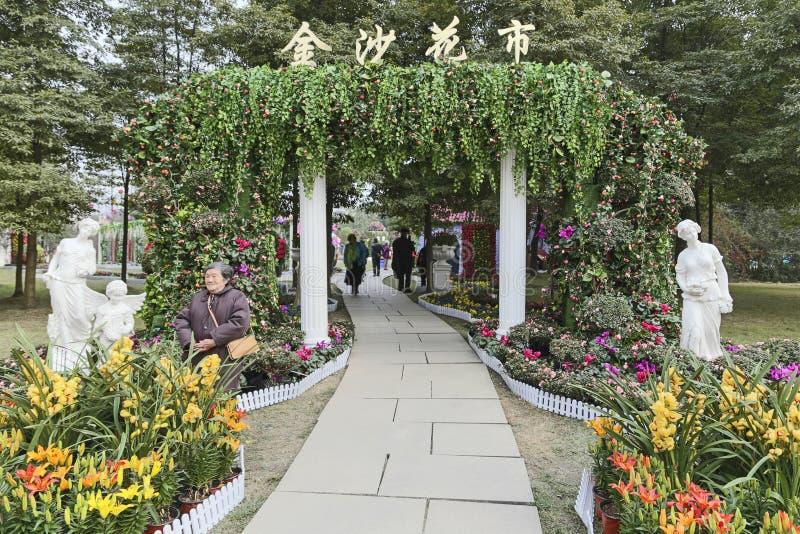 Ο κήπος στο φεστιβάλ ήλιων, chengdu, Κίνα στοκ φωτογραφία