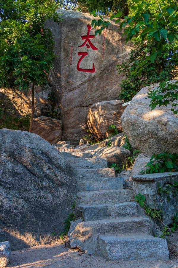 Ο κεντρικός Stone α-μΑ του ναού, Templo de α-Má στην κινεζική θάλασσα-θεά Mazu Σάο Lourenco, Μακάο, Κίνα στοκ φωτογραφίες με δικαίωμα ελεύθερης χρήσης