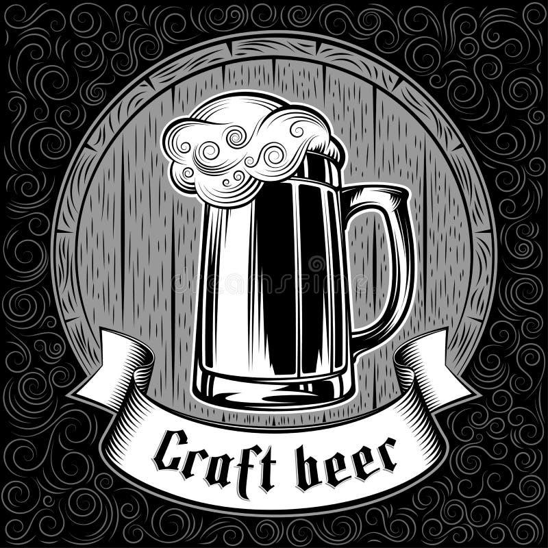 Ο Μαύρος γραμματοσήμων στροβίλου υποβάθρου μπύρας τεχνών αφρού βαρελιών γυαλιού μπύρας απεικόνιση αποθεμάτων
