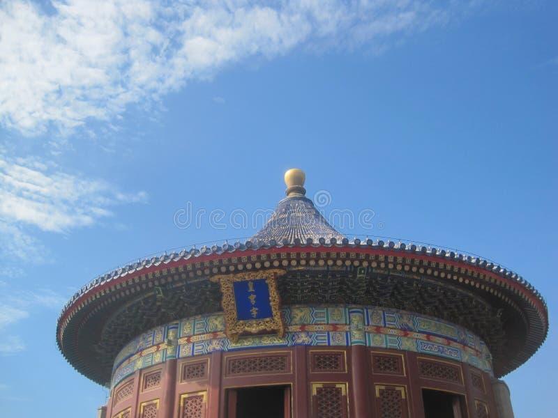 Ο ναός του ουρανού στοκ εικόνες