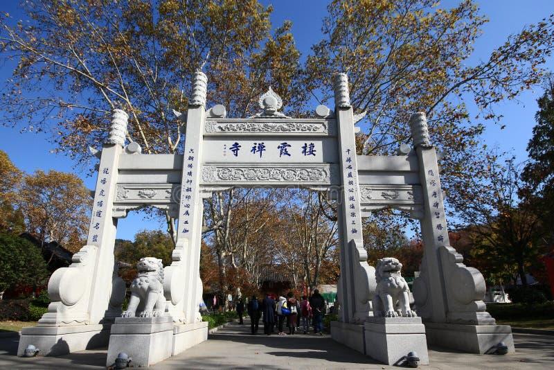 Ο ναός Qixia στην Κίνα`Η πόλη Nanjing το φθινόπωρο στοκ φωτογραφία με δικαίωμα ελεύθερης χρήσης