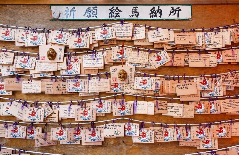 Ο ξύλινος πίνακας για ευλογεί στην Ιαπωνία στοκ εικόνες