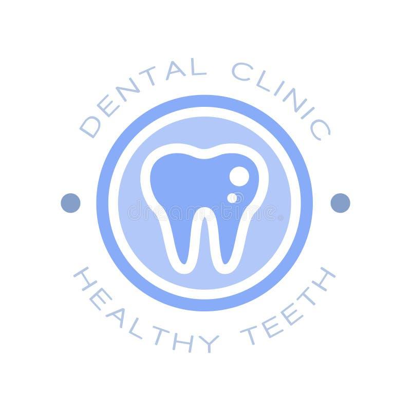 Οδοντικό σύμβολο λογότυπων δοντιών κλινικών υγιές, διανυσματική απεικόνιση απεικόνιση αποθεμάτων
