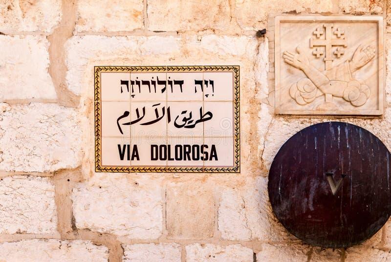 Ο πέμπτος σταθμός του τρόπου Θεών επάνω μέσω Dolorosa στοκ εικόνα