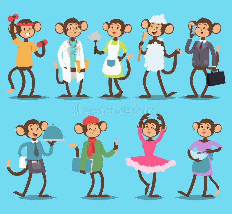 Ο πίθηκος όπως τους ανθρώπους που χαμογελούν τα διανυσματικά επαγγέλματα ζώων φύσης χορεύει, γιατρός, επιχείρηση, αρχιμάγειρας Εύ διανυσματική απεικόνιση