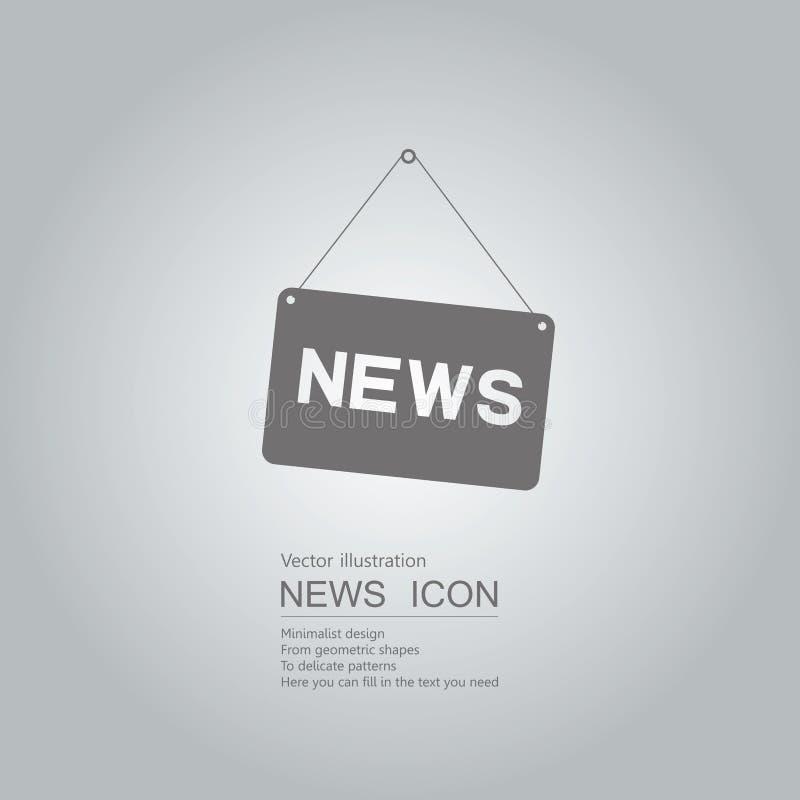 Ο πίνακας των ειδήσεων διανυσματική απεικόνιση