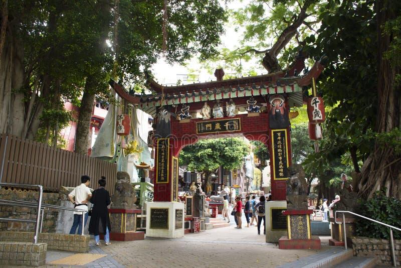 Ο σεβασμός Κινεζικού λαού και η επίσκεψη ταξιδιωτικών ανθρώπων και προσεύχονται τον κινεζικό Θεό στο ναό Hau κασσίτερου Repulse σ στοκ εικόνα με δικαίωμα ελεύθερης χρήσης