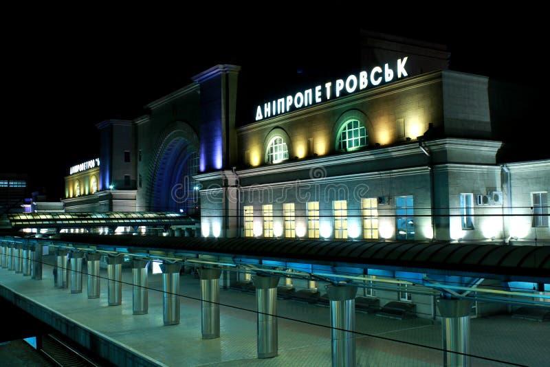 Ο σιδηροδρομικός σταθμός στο Dnepropetrovsk (Dnipro, Dnepr) Ουκρανία στοκ εικόνες