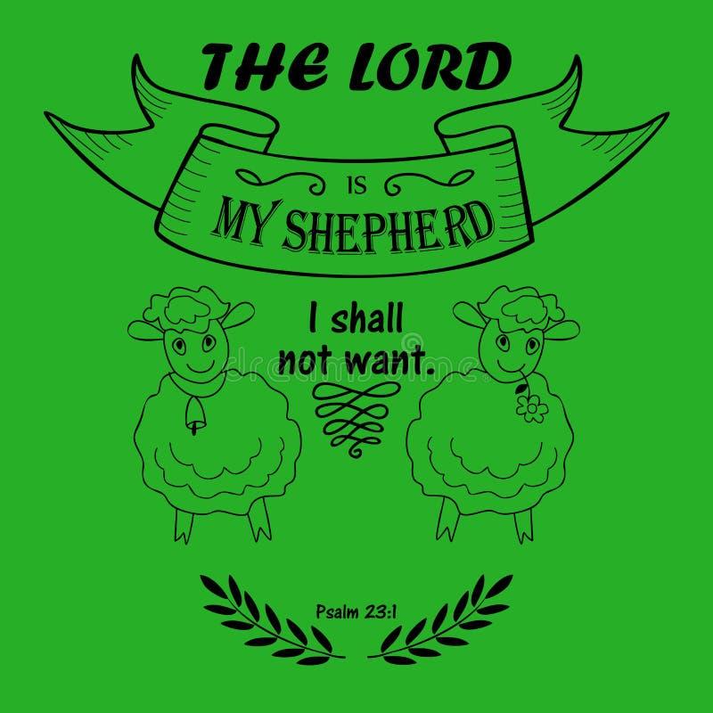 Ο στίχος Βίβλων ο Λόρδος είναι ο ποιμένας μου διανυσματική απεικόνιση