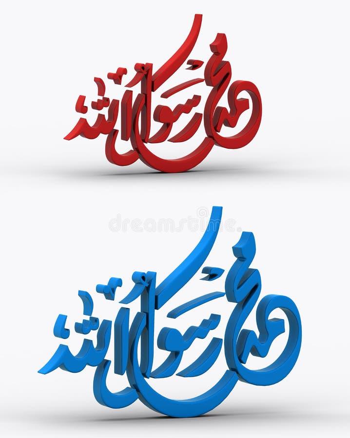 ο τρισδιάστατος αραβικός αγγελιοφόρος Ισλάμ mohamad δίνει τη λέξη ελεύθερη απεικόνιση δικαιώματος