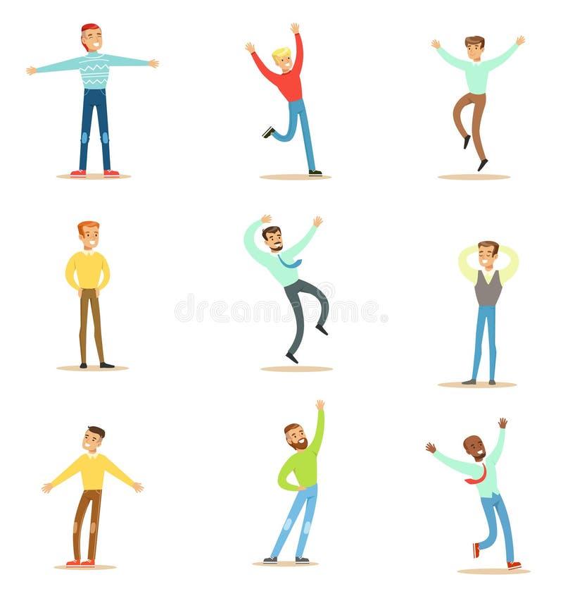 Ο χορός των ανθρώπων καθορισμένων, νέα χαμογελώντας άτομα στη ελευθερία κινήσεων θέτει τις διανυσματικές απεικονίσεις σε ένα άσπρ διανυσματική απεικόνιση