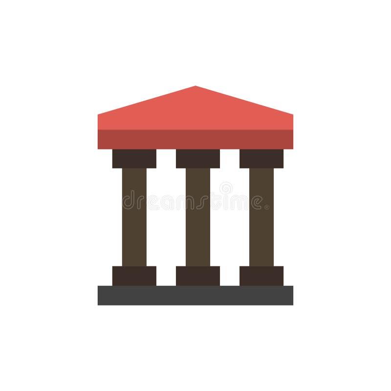 Ο χρήστης, τράπεζα, εξαργυρώνει το επίπεδο εικονίδιο χρώματος Διανυσματικό πρότυπο εμβλημάτων εικονιδίων ελεύθερη απεικόνιση δικαιώματος