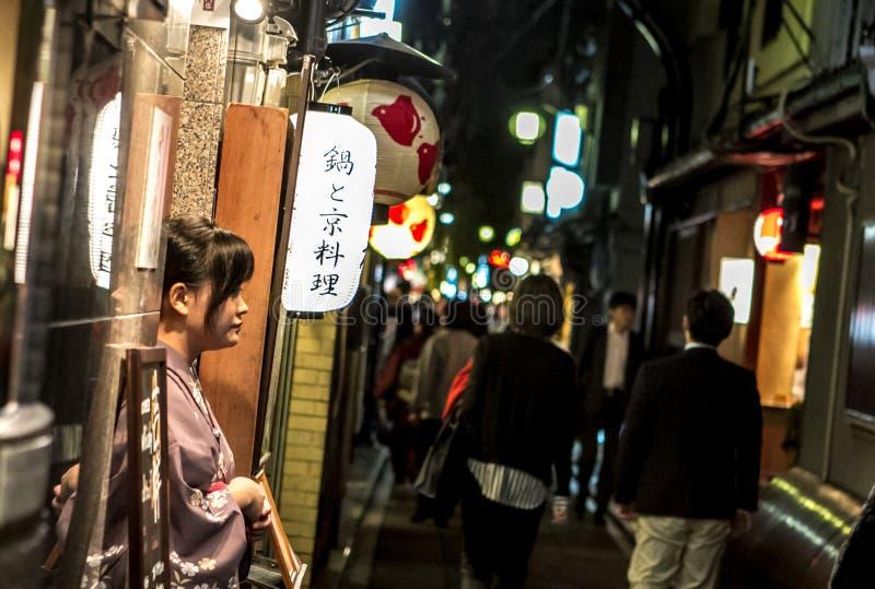 Οδός Pontocho, Κιότο, Ιαπωνία στοκ εικόνες με δικαίωμα ελεύθερης χρήσης