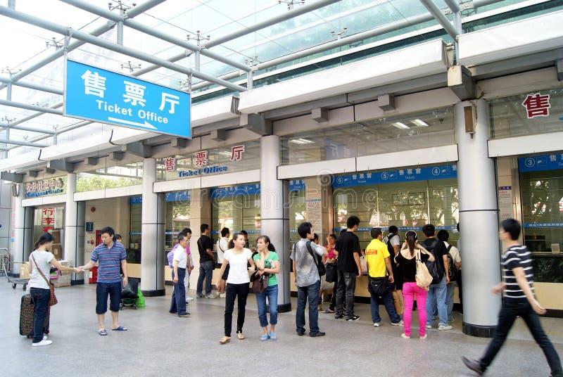 ο baoan διάδρομος ο σταθμός στοκ εικόνες