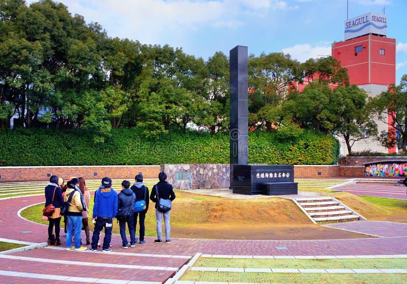 Πάρκο ειρήνης του Ναγκασάκι στοκ φωτογραφία με δικαίωμα ελεύθερης χρήσης