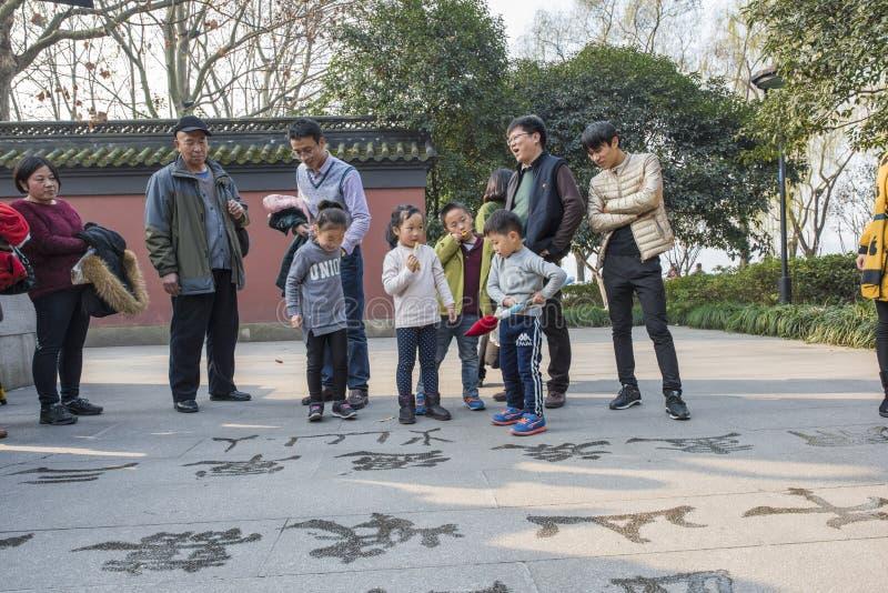Πάρκο νερού για να γράψει τους κινεζικούς χαρακτήρες στοκ εικόνα με δικαίωμα ελεύθερης χρήσης