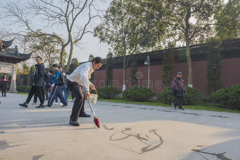 Πάρκο νερού για να γράψει τους κινεζικούς χαρακτήρες στοκ φωτογραφία