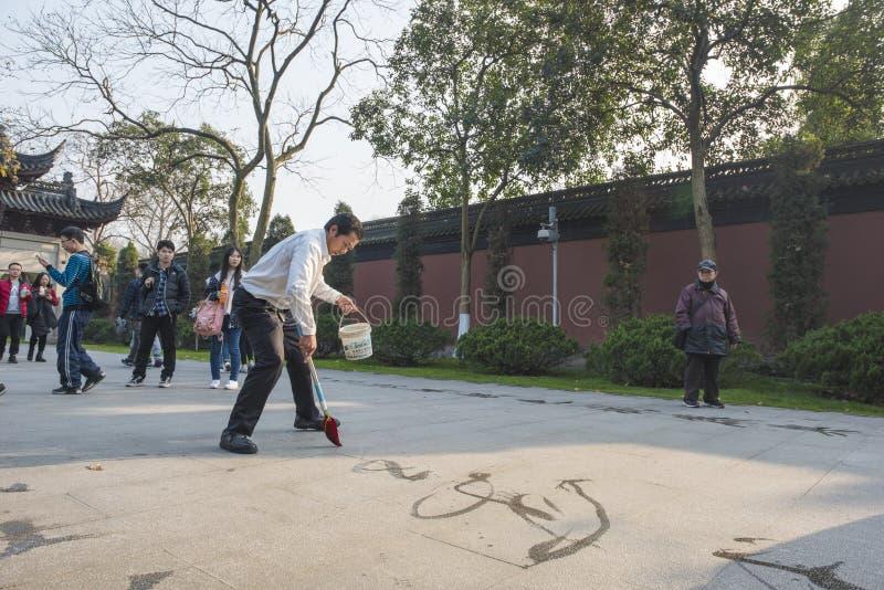 Πάρκο νερού για να γράψει τους κινεζικούς χαρακτήρες στοκ εικόνες