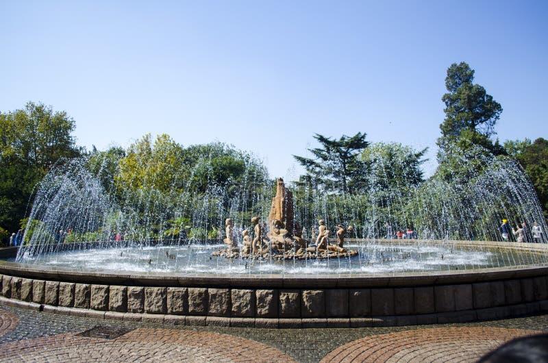 Πάρκο στοκ εικόνα