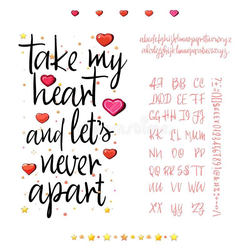 Πάρτε την καρδιά μου και μας αφήστε ποτέ χώρια r διανυσματική απεικόνιση