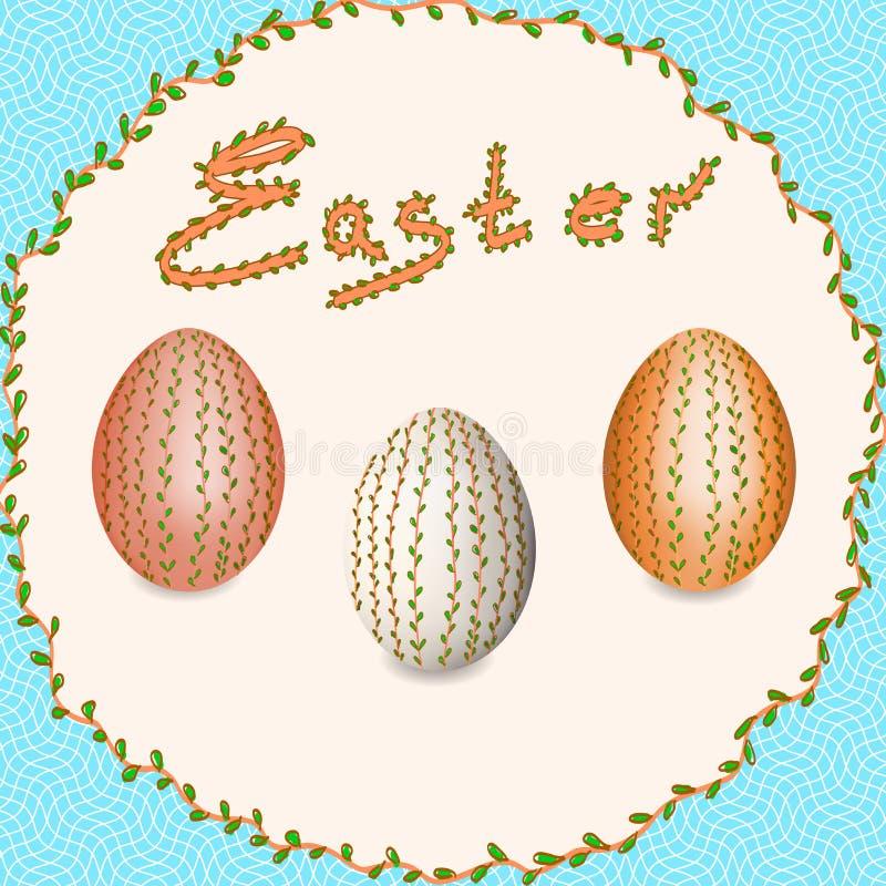Πάσχα Αυγά Πάσχας Χριστός αυξημένος ελεύθερη απεικόνιση δικαιώματος