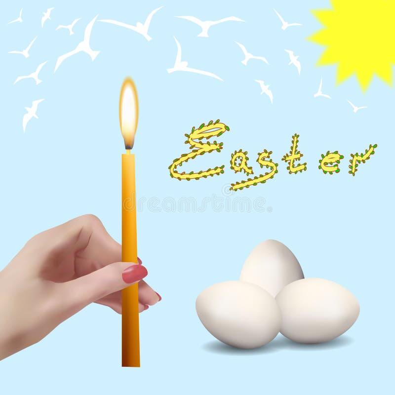 Πάσχα Αυγά Πάσχας ελεύθερη απεικόνιση δικαιώματος