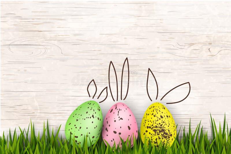 Πάσχα ευτυχές Ζωηρόχρωμα, αστεία αυγά κουνελιών, χλόη στο φωτεινό ξύλινο υπόβαθρο Πρότυπο σχεδίου για το έμβλημα, ιπτάμενο διανυσματική απεικόνιση