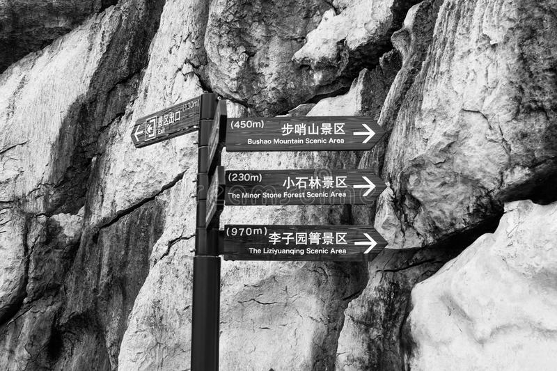Πέτρα δασικό @ Kunming, Yunnan, Shi Lin της Lin Shi στοκ φωτογραφία με δικαίωμα ελεύθερης χρήσης