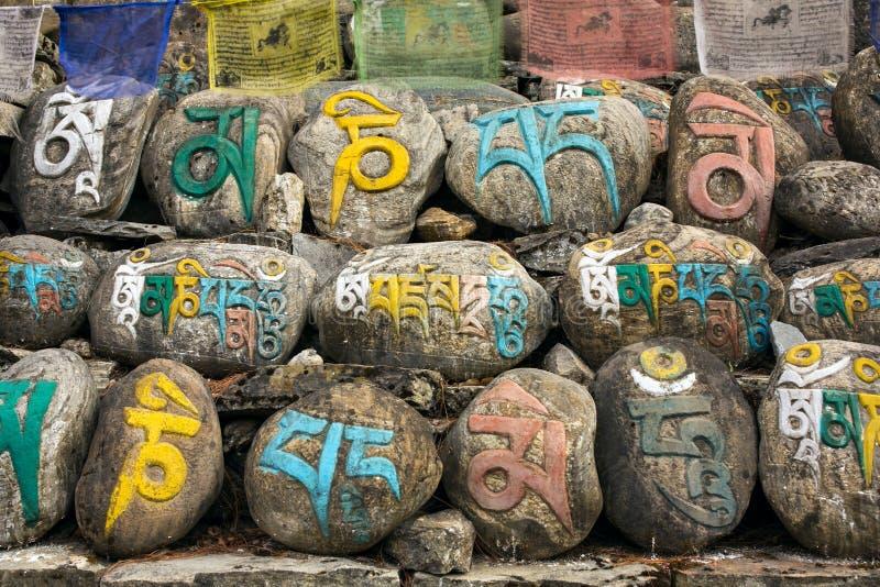 Πέτρες Mani στο νεπαλικό χωριό στοκ εικόνα με δικαίωμα ελεύθερης χρήσης