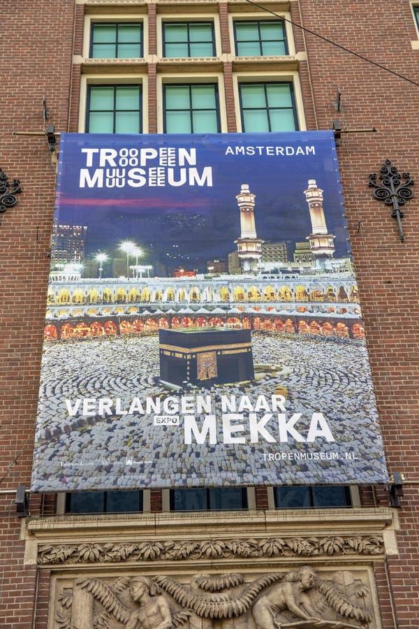 Πίνακας διαφημίσεων από την έκθεση Verlangen Naar Mekka στο μουσείο Tropenmuseum στο Άμστερνταμ οι Κάτω Χώρες 2019 στοκ εικόνες