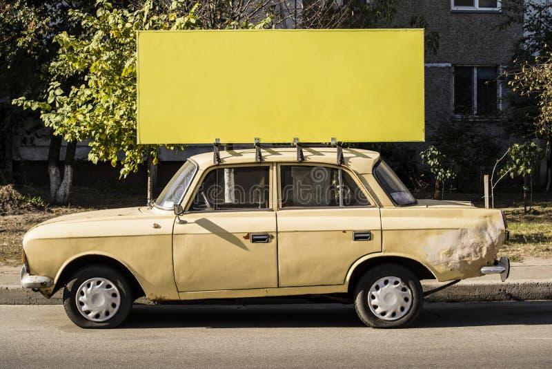 Πίνακας διαφημίσεων για τη διαφήμιση στοκ φωτογραφία με δικαίωμα ελεύθερης χρήσης