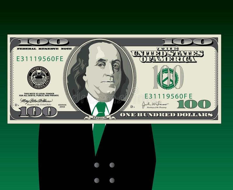 πίσω από τα χρήματα ατόμων διανυσματική απεικόνιση
